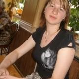 Laurel from Abington | Woman | 23 years old | Virgo