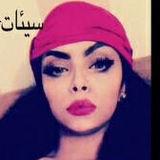 Mjood from Riyadh | Woman | 35 years old | Capricorn