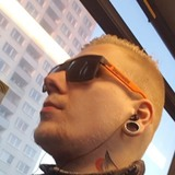 Sennki from Berlin | Man | 20 years old | Sagittarius